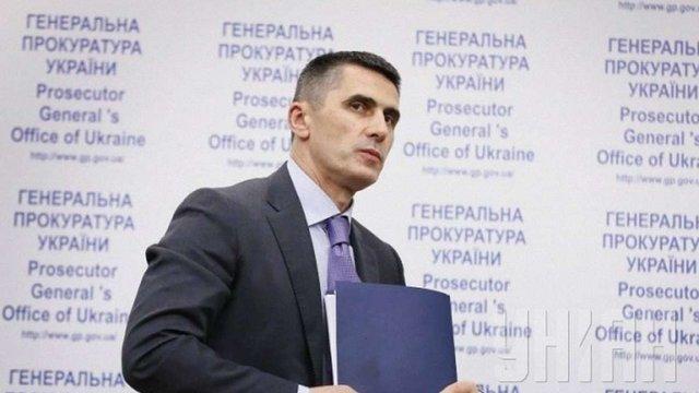 Генпрокурор Віталій Ярема заявив, що не подасть у відставку