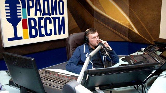 """Нацрада вирішила позапланово перевірити радіо """"Вести"""""""