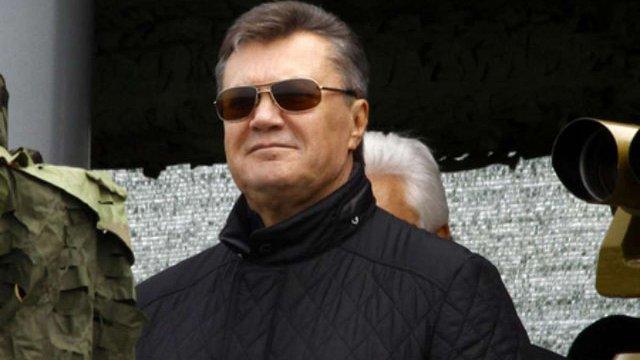 Віктора Януковича позбавлять довічного звання президента