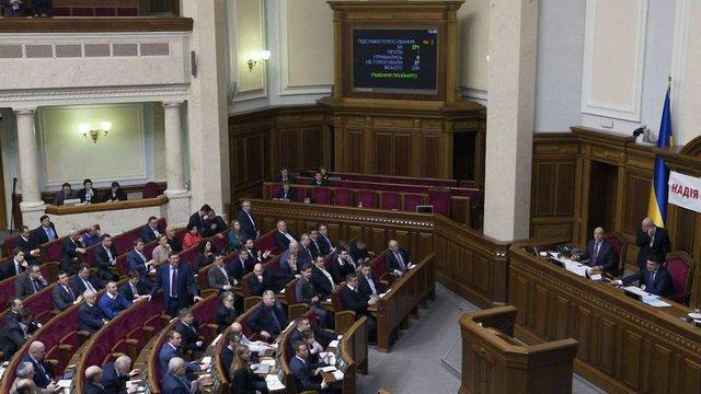 Народні депутати почали оприлюднювати інформацію про своїх помічників