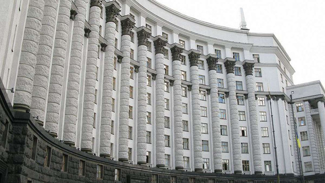 Москаль отримав бюджетні повноваження на період проведення АТО, - рішення Кабміну