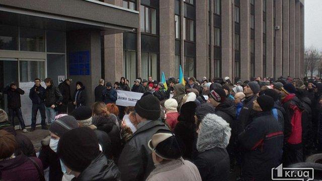 У Кривому Розі депутати не захотіли визнавати Росію країною-агресором