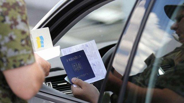 Росія дозволила українцям в'їжджати на свою територію з національними паспортами