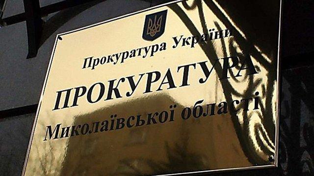 Прокурор Миколаївщини вимагає арештувати обласного депутата, за підозрою у сприянні тероризму