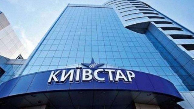 «Київстар» відключив зв'язок на окупованій частині Донбасу