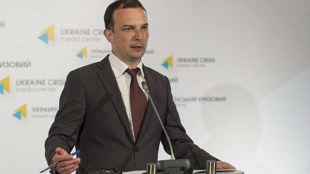 Україна досі не попросила РФ видати арештованого Януковича, - Самопоміч