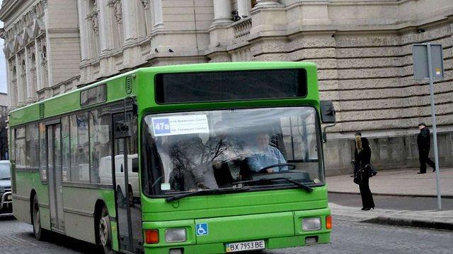 Автобусний маршрут 47А обслуговуватиме комунальне підприємство АТП-1