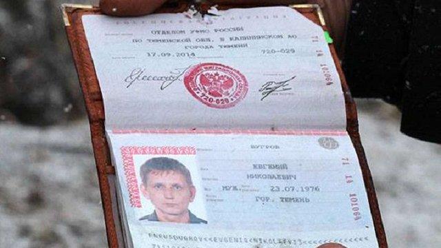Міноборони оприлюднило фото паспортів загиблих під Дебальцевим росіян