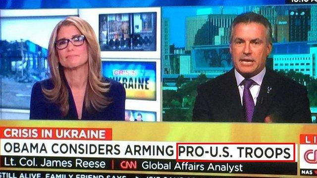 Канал CNN назвав українських бійців «проамериканськими військами»