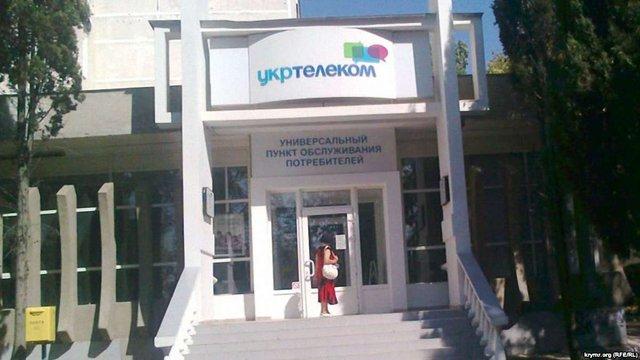 «Укртелеком» повністю відключив зв'язок в окупованому Криму