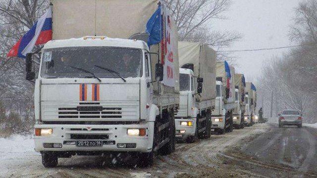 Росія почала формувати 14-й «гумконвой» для відправки на Донбас