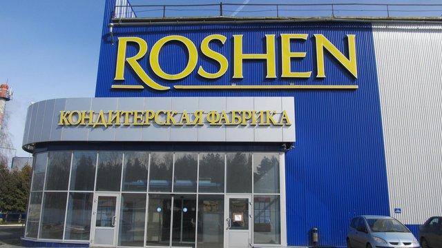 Російські депутати хочуть заарештувати активи Порошенка