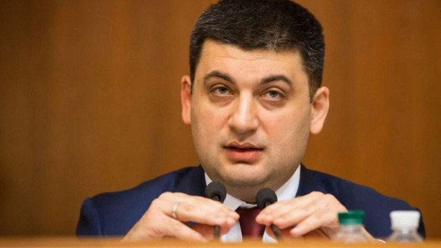 Порошенко хоче призначити Гройсмана головою конституційної комісії