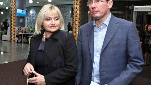 Верховна Рада відмовилася обрати дружину Луценка членом парламентського комітету