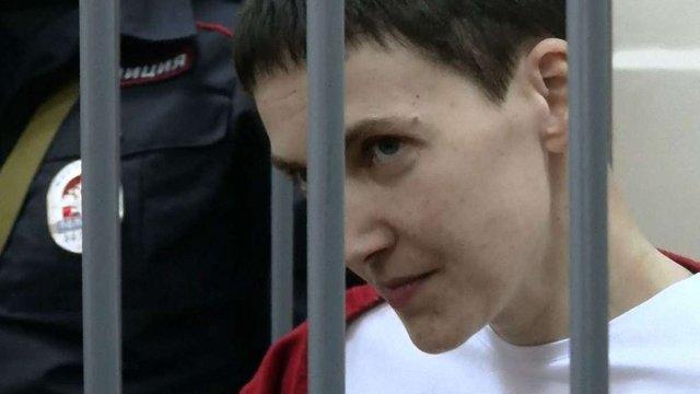 Чеська студентка закликала підтримати Надію Савченко «Днем голодування»
