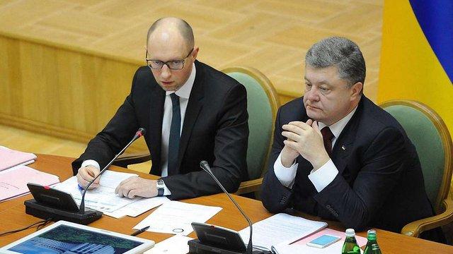 Яценюк попросив у МВФ $17,5 млрд фінансової допомоги