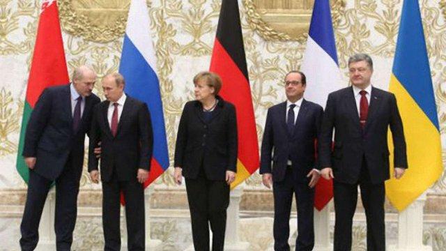 У Мінську домовилися про повне припинення вогню на Донбасі