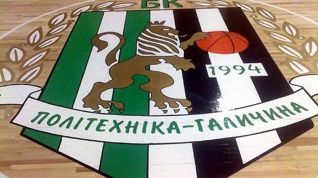 Баскетбол: львівська «Політехніка» створила друге диво за тиждень