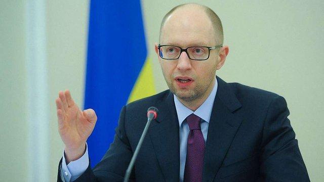 Уряд звільнить ще 50 тис. чиновників, - Яценюк