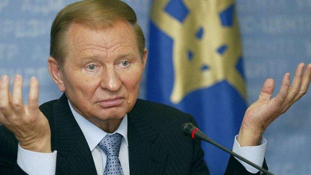 Кучма розповів, як ватажки терористів зривали мінські переговори