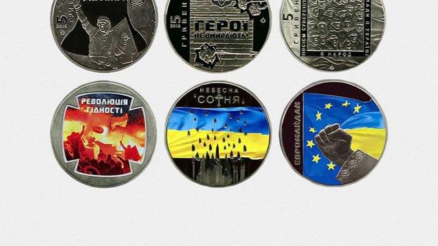 НБУ випустить монети із зображенням протестів на Майдані