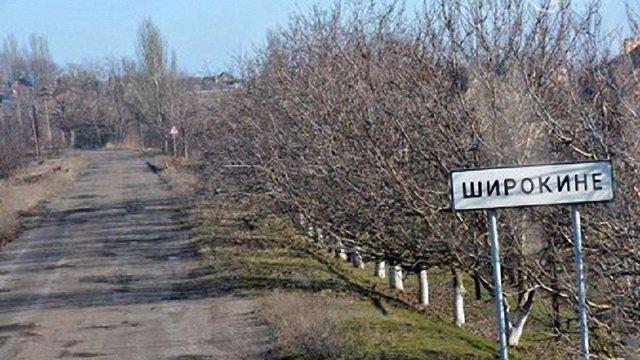 За день терористи дев'ять разів обстріляли Широкине, є поранені