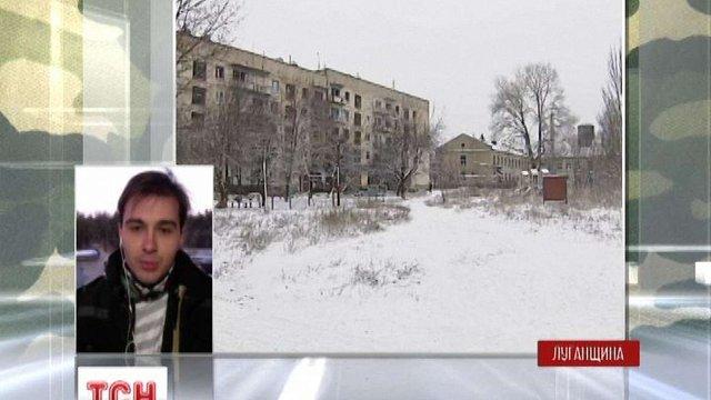 Жителі Луганщини досі не отримали «гуманітарку» від ООН, яка надійшла ще в грудні