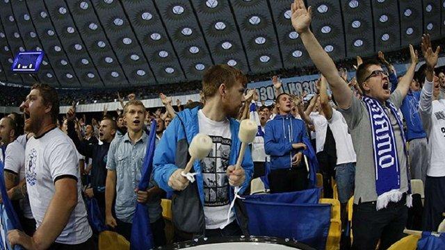 «Динамо» оголосило загальну мобілізацію вболівальників на матч із «Генгамом»