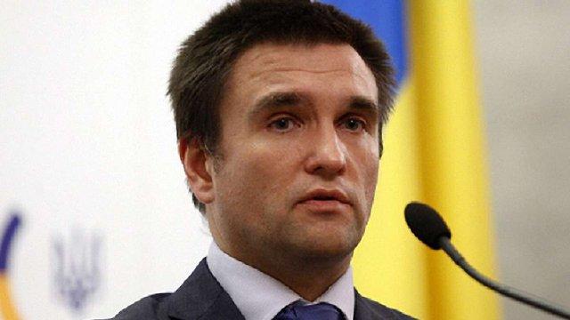 Консультації в РБ ООН щодо відправки миротворців на Донбас розпочнуться 23 лютого, - МЗС