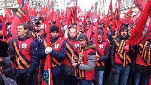 У Москві тривають заходи путінського «Антимайдану» (відео)