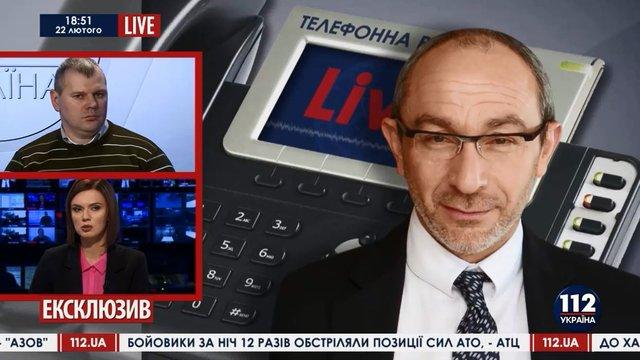 Геннадій Кернес заперечив свою причетність до теракту в Харкові