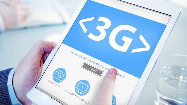 За 3G доведеться доплатити