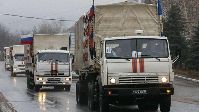 До кордону з Україною вирушив 16-й російський «гумконвой»