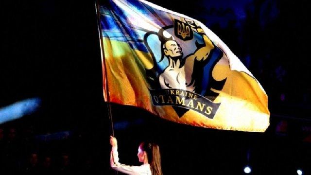 «Українські отамани» готуються дати бій чемпіонам з Куби