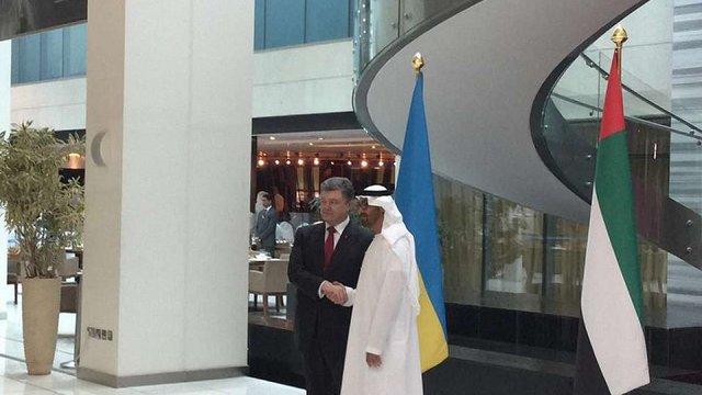 Порошенко домовився з ОАЕ про поставки зброї в Україну
