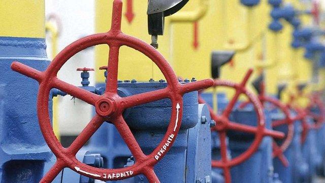 Україна відмовилась внести передоплату за російський газ