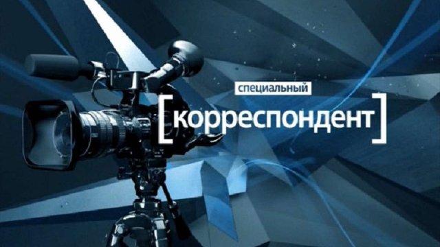 Український журналіст подав до суду на російський телеканал