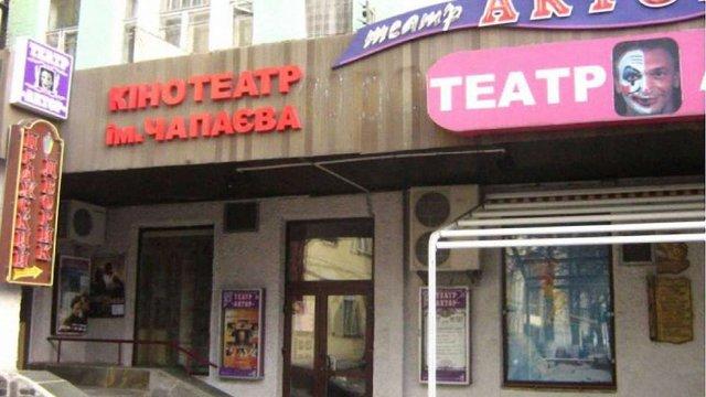 У Києві відкриється кінотеатр українського фільму