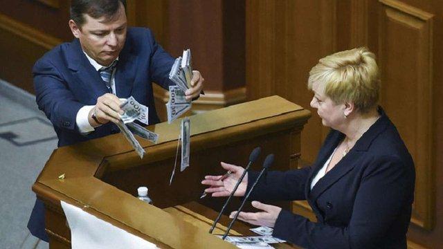 Ляшко заявив, що вийде з коаліції, якщо Порошенко не звільнить Гонтареву