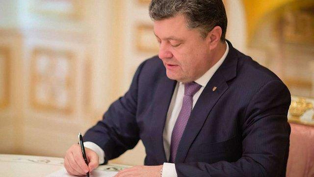 Порошенко підписав закон, який починає тотальну судову реформу в Україні