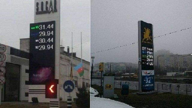 Ціна на бензин марки А-95 досягнула позначки у 30 грн/л