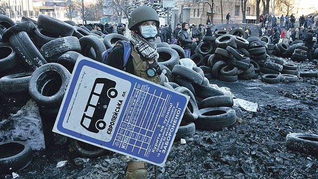 Активісти, яких покалічили під час Євромайдану отримали статус «інвалідів війни»