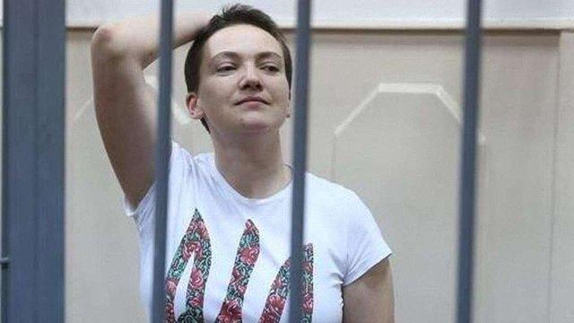 Надія Савченко нагороджена премією УКУ «Світло Справедливості»