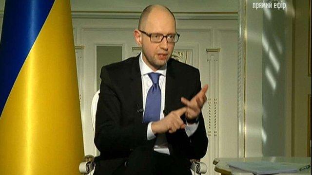 Яценюк запропонував шлях для стабілізації банківської системи в Україні