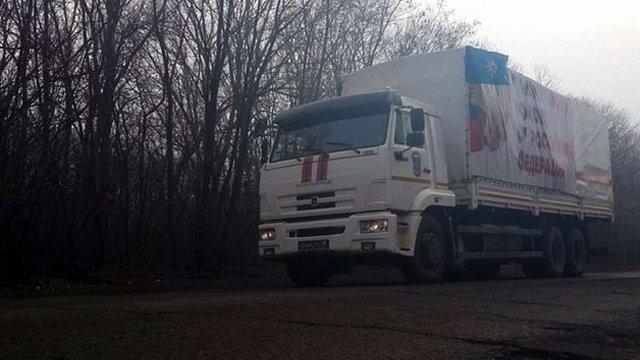 Російський гумконвой заїхав до Макіївки з двома десятками бензовозів