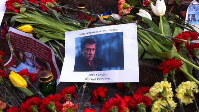 На Майдані Незалежності вшанували пам'ять російського опозиціонера Бориса Немцова