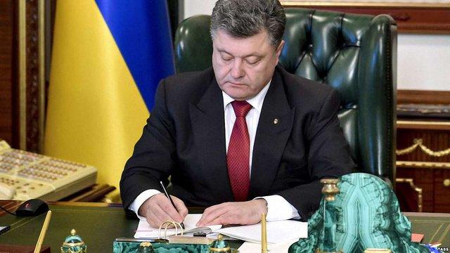 Президент ввів у дію рішення РНБО про Головний ситуаційний центр