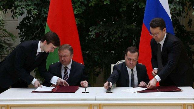 Росія і Білорусь підписали спільний антикризовий план співробітництва