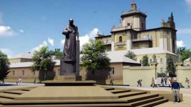 Долю площі Св. Юра у Львові вирішать на круглому столі