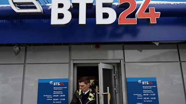 Чистий прибуток російського банку ВТБ скоротився у 126 разів